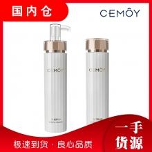 【澳有三仓】CEMOY安瓶白金流明水乳爽肤水 精华乳