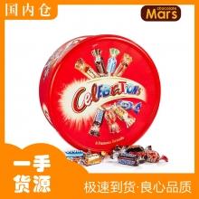 【澳有三仓】大脸盘玛氏巧克力  650克