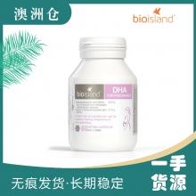 【澳洲直邮】Bio Island 孕妇海藻油DHA 孕妇孕期备孕专用 60粒 新包装