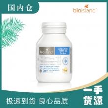 【澳有三仓】Bio Island 顶级婴幼儿DHA 鳕鱼肝油90粒瓶装