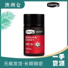 【澳洲直邮】Comvita康维他 麦卢卡蜂蜜UMF15+ 250g