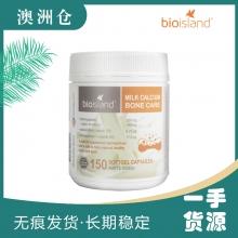 【澳洲直邮】Bio Island 成人乳钙 150粒 ( 新包装 )