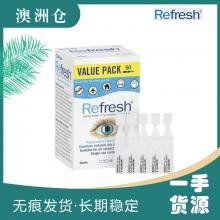 【下单现采】Refresh滴眼液50支独立包装 抗疲劳无防腐剂