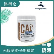 【澳洲直邮】Living Healthy苓康尔骨质疏松片钙片专业针对中老年人护骨补钙 200粒