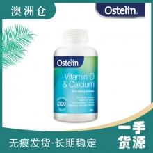 【澳洲直邮 】Ostelin 奥斯特林钙片+维生素D3 补钙 孕妇可用 300粒