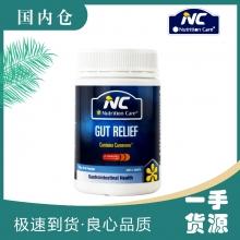 【澳有三仓】Nutrition Care 养胃粉 150g