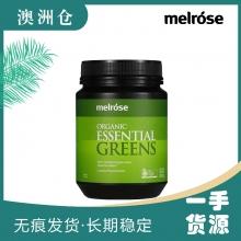 【下单采购】melrose澳洲绿植精粹粉全能绿瘦子200克