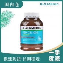 【澳有三仓】Blackmores 深海鱼油胶囊无腥味1000mg 400粒