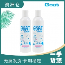 【澳洲直邮】Goat Shampoo山羊奶洗发水 300ml