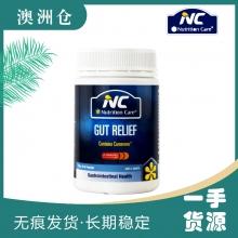 【澳洲直邮】Nutrition Care 养胃粉 150g