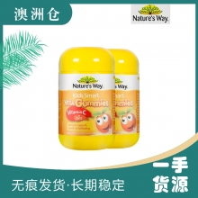 【澳洲直邮】Nature's Way 佳思敏 天然儿童维生素C+锌软糖 60粒