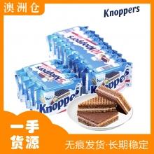 【超市代购】 Knoppers榛子夹心威化饼8pk     21.5