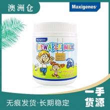 【澳洲直邮】Maxigenes美可卓蓝莓护眼牛奶咀嚼片150粒