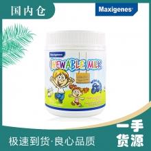 【澳有三仓】Maxigenes美可卓蓝莓护眼牛奶咀嚼片150粒