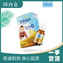 【澳有三仓】美版Ddrops维生素D3补充滴剂  0岁以上 2.5ml 90滴