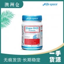 【澳洲直邮】Life space澳洲进口 塑身瘦身减肥B420益生菌 60粒