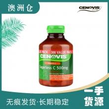 【澳洲直邮】Cenovis维生素C咀嚼片  300粒