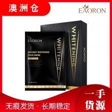【澳洲直邮】Eaoron 水光针面膜 (竹碳精华 迅速美白效果)黑色 新包装