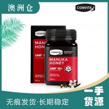 【澳洲直邮】Comvita 康维他麦卢卡蜂蜜UMF10+ 500g