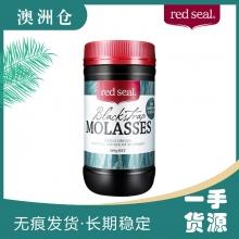【澳洲直邮】 red seal红印黑糖500g