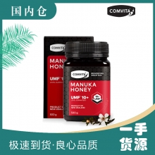 【澳有三仓】Comvita 康维他麦卢卡蜂蜜UMF10+ 500g
