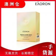 【澳洲直邮】澳洲第一款EAORON蜂胶蜂毒胶囊面膜 10ml*8杯