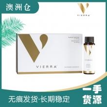 【澳洲直邮】澳洲vierra胜肽胶原蛋白口服小棕瓶 7支/盒