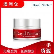 【澳洲直邮】Royal Nectar 蜂毒眼霜 抗皱去细纹 15ml