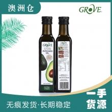 【超市代购】Grove Avocado Oil 特级初榨牛油果油 250ml