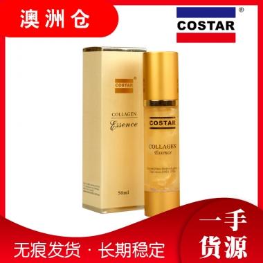 【澳洲直邮】Costar黄金箔精华液(502) 50ml