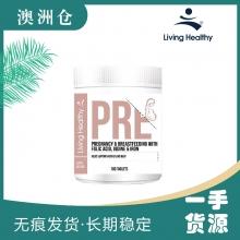 【澳洲直邮】Living Healthy 苓康尔孕妇营养素180粒