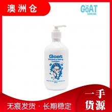 【澳洲直邮】Goat Soap纯手工山羊奶身体乳500ml