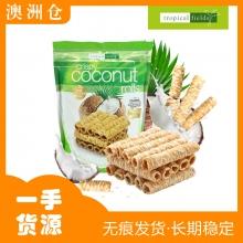 【超市代购】CRISPY COCONUT ROLLS香脆芝麻椰子蛋卷265g