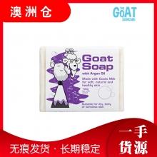 【澳洲直邮】 Goat Soap 纯手工山羊奶皂润肤香皂 儿童适用 100g 摩洛哥味