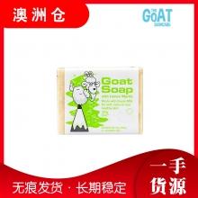 【澳洲直邮】Goat Soap 纯手工山羊奶皂润肤香皂  儿童适用 100g  柠檬味