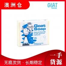 【澳洲直邮】 Goat Soap 纯手工山羊奶皂润肤香皂 儿童适用 100g 原味