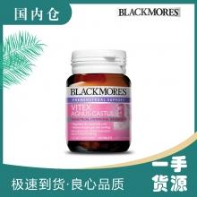 【澳有三仓】Blackmores 草本平衡女性荷尔蒙调经   圣洁莓 40粒