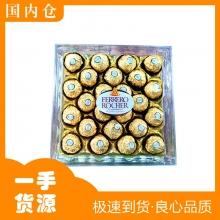 【澳有三仓】费列罗巧克力T24