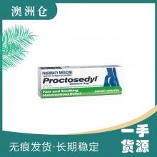 【下单采购】Proctosedyl Ointment 痔疮肛裂 30g