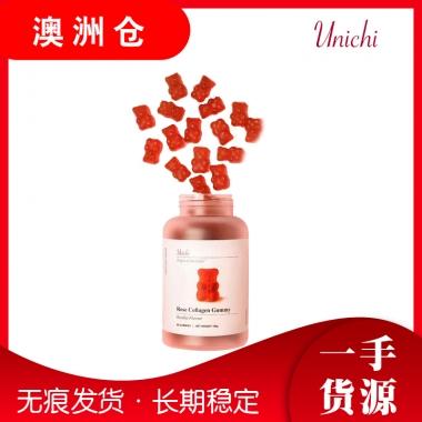 【澳洲直邮】Unichi胶原美白小熊