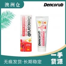 【下单现采】Dencorub 加热舒缓凝胶100g