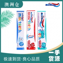 【超市代购】 macleans 儿童可吞咽牙膏0-7岁  63g