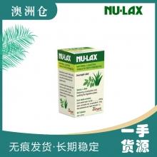 【澳洲直邮】Nulax 乐康植物益生菌片 40粒
