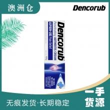 【澳洲直邮】Dencorub 舒缓关节软霜 100g