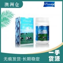 【澳洲直邮】Ausway  澳斯维牛初乳片 1000mg 200片