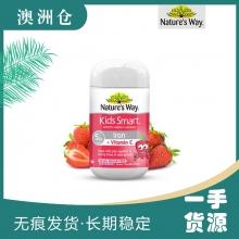 【澳洲直邮】佳思敏 Nature's Way 补铁+维生素c软糖 50片