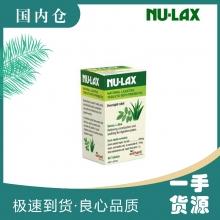 【澳有三仓】Nulax 乐康植物益生菌片 40粒