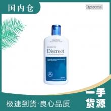 【澳有三仓】Restoria Discreet 还原黑发乳 非染发 250ML