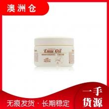 【澳洲直邮】G&M Lanilin Cream 含鸸鹋油/鸵鸟油 绵羊油 250g