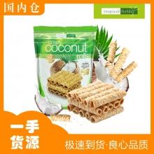 【澳有三仓】CRISPY COCONUT ROLLS香脆芝麻椰子蛋卷265g